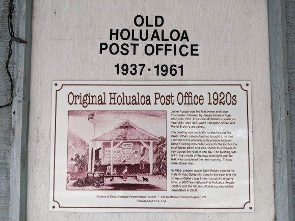 Old Post Office information