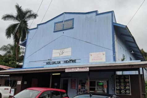Former Theatre